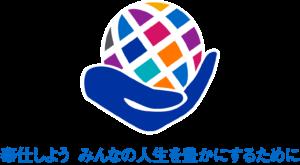 2021-2022年度国際ロータリーロゴ